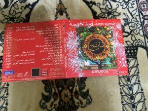 Jaquette du CD Naranje